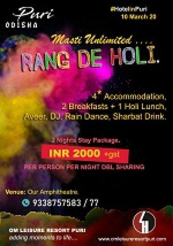 Rang De Holi Event 2020