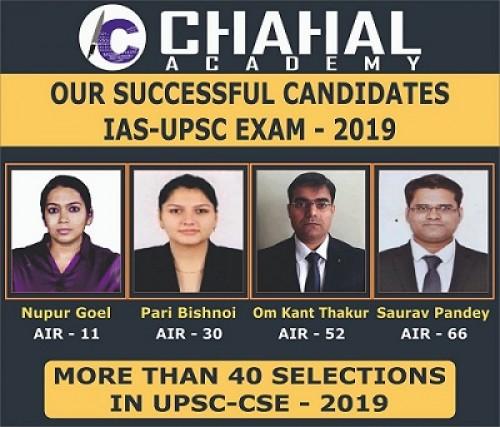 Best Civil Service Coaching in Delhi