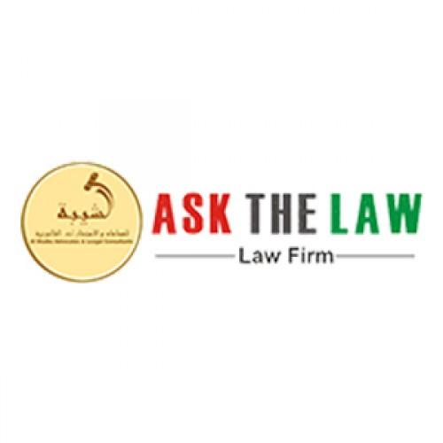 ASK THE LAW - Emirati Legal Company