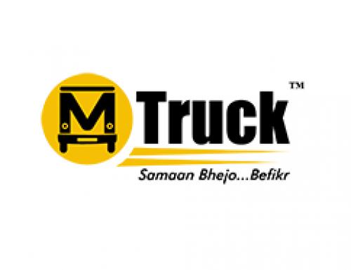 MTruck Mobile App : Online Truck Booking App Top Logistics companies in india