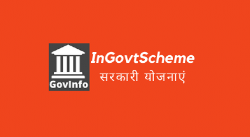 India Govt. Schemes