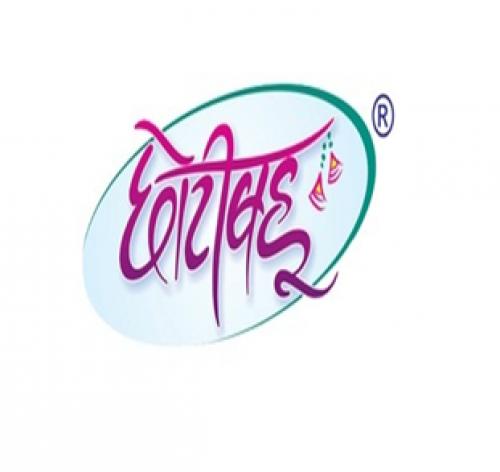 Chhoti Bahu