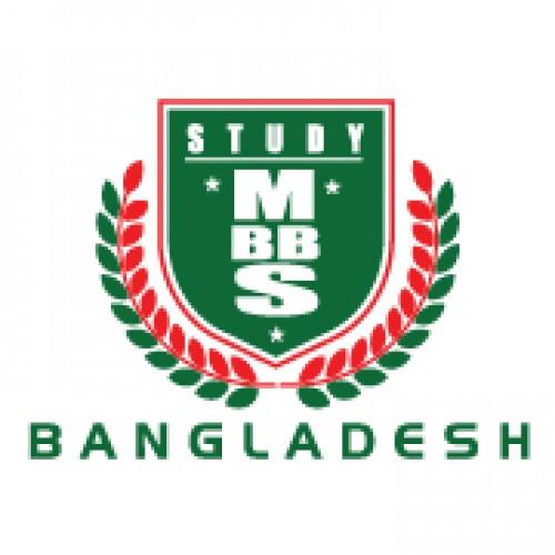 Study MBBS Bangladesh