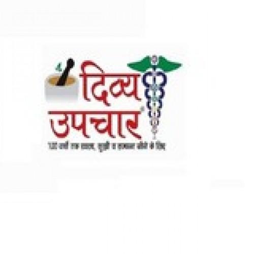 Divya Upchar Sansthan